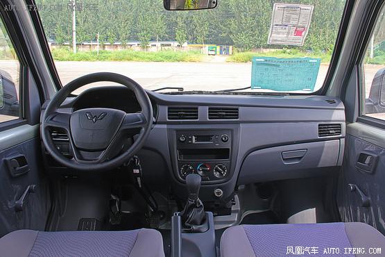 2015款 五菱之光S 1.2L 手动实用型
