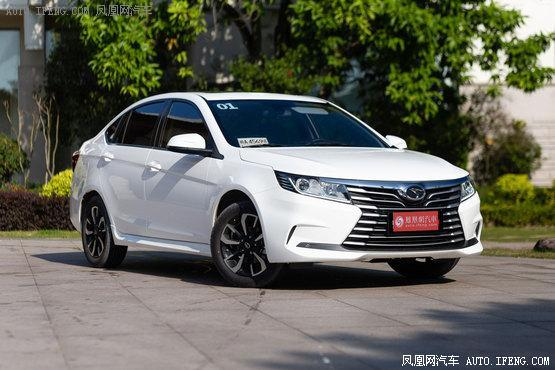 A5翼舞南京现车 4.99万起至美家轿