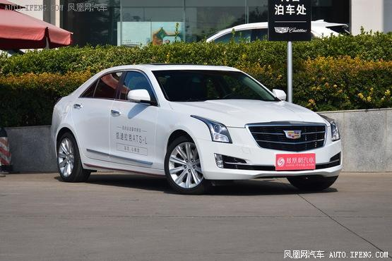 广州凯迪拉克ATS-L优惠10万元 现车销售