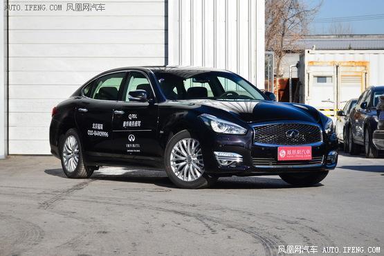 英菲尼迪Q70L优惠高达6.3万元 少量现车