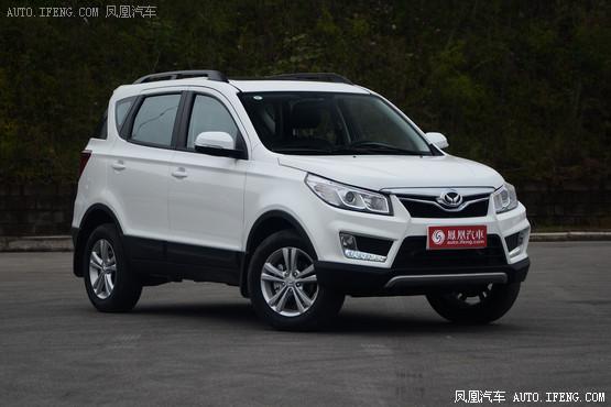 东莞北汽幻速S2全系降1.3万元 现车销售