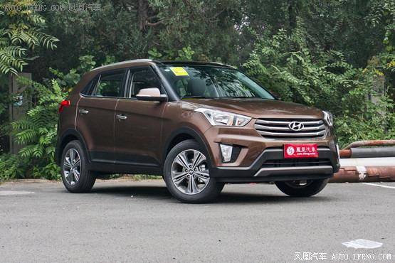 东莞北京现代ix25全系降2.6万 现车销售
