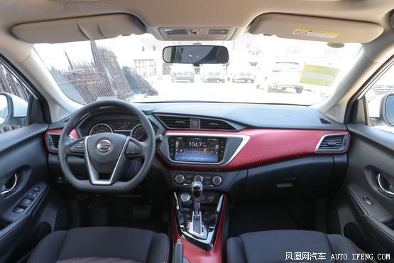 2019款 日产蓝鸟 1.6L CVT智联智酷版