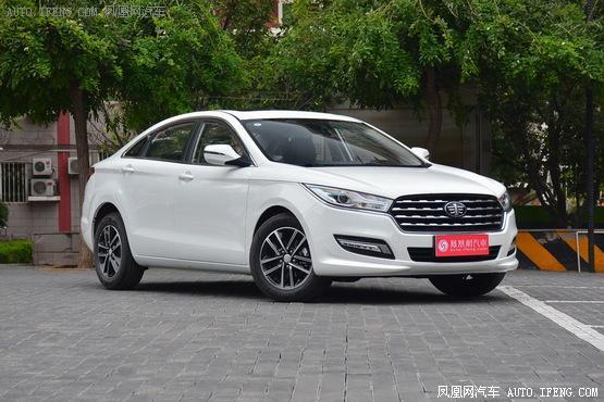 长春购奔腾B50优惠2.7万元 华阳有现车
