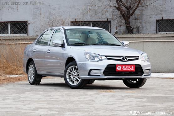 东莞东南V3菱悦全系降1000元 现车销售