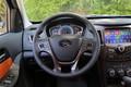 海马汽车 S7 实拍内饰图片