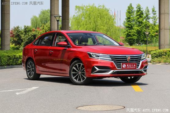 郑州荣威ei6现直降3.6万 有现车在售