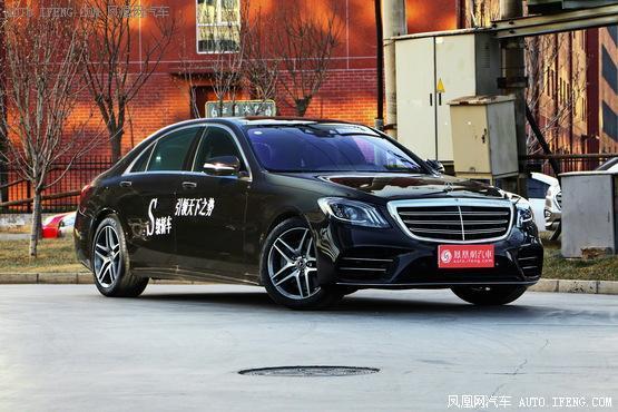 奔驰S级平价销售84.28万起 欢迎垂询