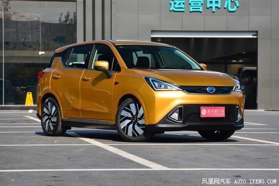 新能源GE3现车优惠9.57万 欢迎到店选购