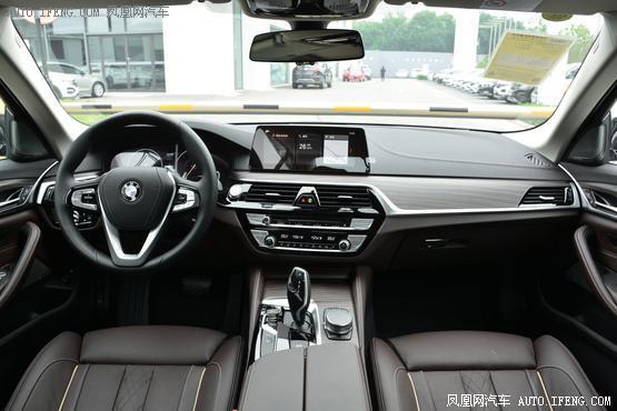 2019款 宝马5系 改款 530Le 先锋版