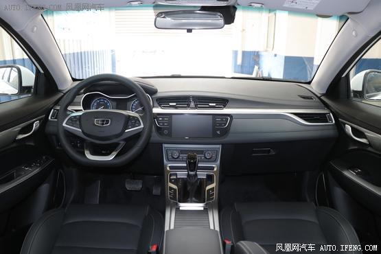 2019款 吉利 帝豪 领军版 1.5L CVT豪华型 国Ⅵ