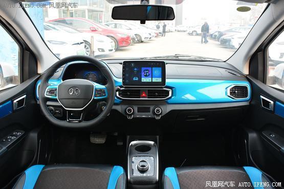 2017款 北汽新能源 EC200 灵动版