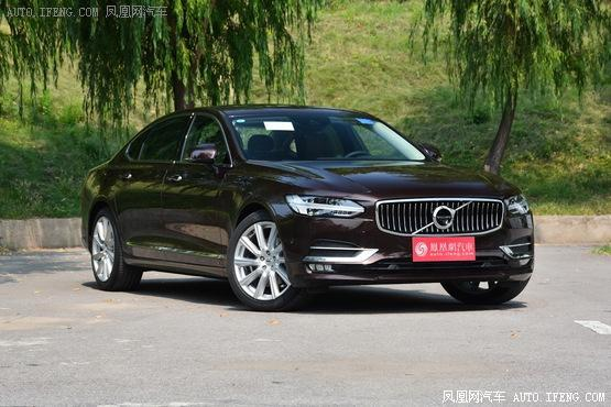 S90南京可优惠8.08万 欢迎到店详询