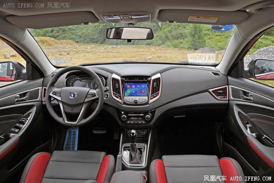 2017款 长安逸动XT RS 标准版