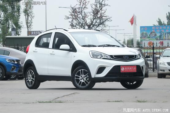 远景X1提供试乘试驾 购车优惠3000元