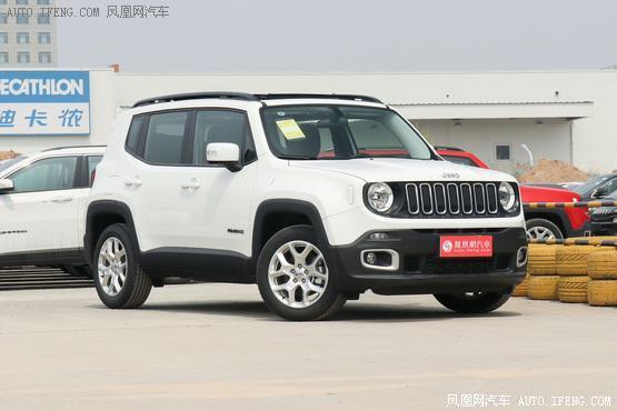 Jeep自由侠优惠1.3万