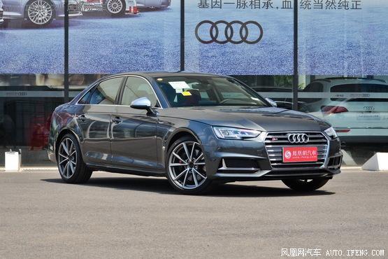 郑州购奥迪S4优惠2.3万 欢迎试乘试驾