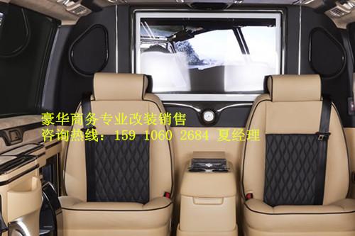 大众t5迈特威改装房车 大众商务车改装效果